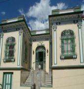 Hostal San Basilio